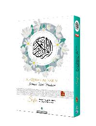 Al-Quran Al-Karim Muslimah Sofia A5 [New Cover]