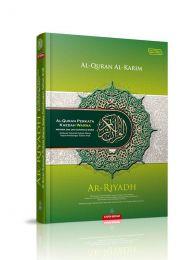 Al-Quran Al-Karim  Ar-Riyadh B5 (BULK)