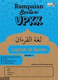 Rampaian Bestari UPKK Tahun 3 Lughah Al-Quran