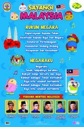 Poster Sayangi Malaysia Didi & Friends