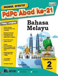 Modul Efektif PdPc Bahasa Melayu Tingkatan 2