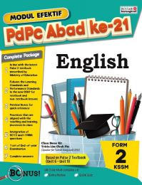 Modul Efektif PdPc English Form 2
