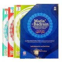 Matla' Al-Badrain Jilid 1, 2 & 3 [BULK]