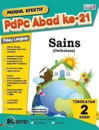 Modul Efektif PdPc Sains Tingkatan 2
