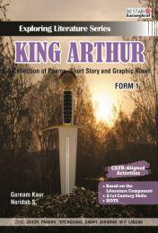 Exploring Literature Series - King Arthur - Form 1