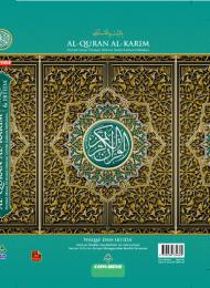 Al-Quran Al-Karim Mushaf Waqaf & Ibtida B5 [NEW]
