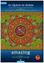Al-Quran Al-Karim Amazing A4