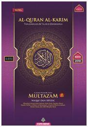 Al-Quran Multazam Perjuzuk (Waqaf Ibtida') - Tafsir Bil Hadis (Bulk)