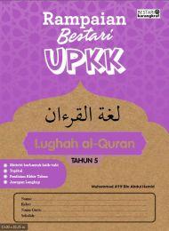 Rampaian Bestari UPKK Tahun 5 Lughah Al-Quran
