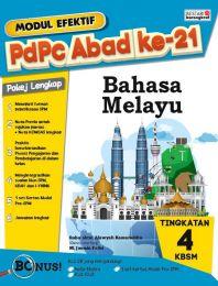 Modul Efektif Pdpc Bahasa Melayu Tingkatan 4