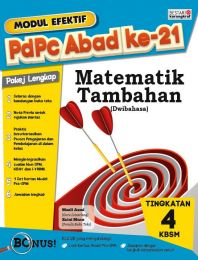 Modul Efektif PdPc Matematik Tambahan Tingkatan 4