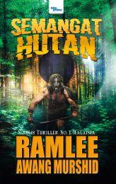 Semangat Hutan (New Cover)
