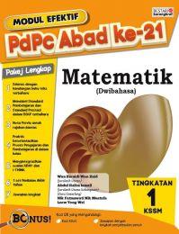 Modul Efektif PdPc Matematik Tingkatan 1