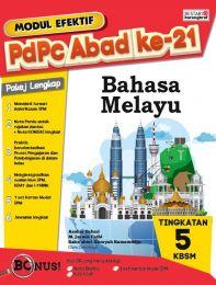 Modul Efektif PdPc Bahasa Melayu Tingkatan 5