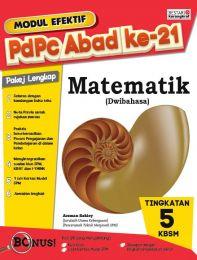 Modul Efektif PdPc Matematik Tingkatan 5