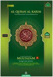 Al-Quran Multazam Perjuzuk (Waqaf Ibtida') - Tafsir Bil Hadis