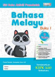 Buku Aktiviti Prasekolah 6 Tahun - Bahasa Melayu (Buku 1)
