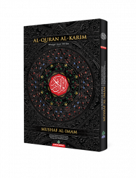 Al-Quran Mushaf Al-Imam (Waqaf Ibtida') Saiz Jumbo [NEW]