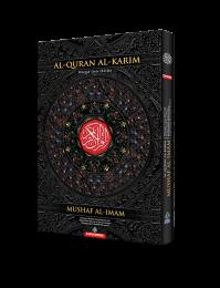Al-Quran Mushaf Al-Imam (Waqaf Ibtida') Saiz Jumbo (Bulk) [NEW]