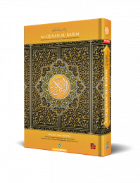 Al-Quran Al-Karim Mushaf Waqaf & Ibtida A5 [NEW]