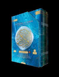 Al-Quran Multazam Perjuzuk (Waqaf Ibtida') - Tafsir Bil Hadis [NEW]