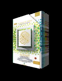 Al-Quran Terjemahan Perkata Ar-Riyadh Perjuzuk [NEW] (Bulk)