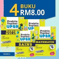 BUKU LATIHAN PRAKTIS TOPIKAL UPSR (TAHUN 4) - 4 BUKU RM8