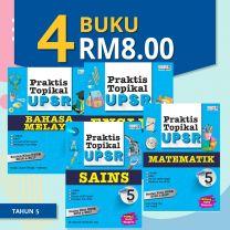 BUKU LATIHAN PRAKTIS TOPIKAL UPSR (TAHUN 5) - 4 BUKU RM8