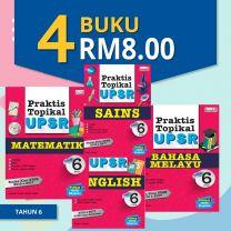 BUKU LATIHAN PRAKTIS TOPIKAL UPSR (TAHUN 6) - 4 BUKU RM8