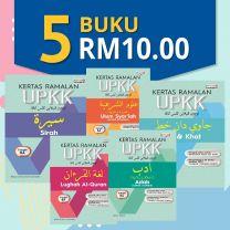BUKU LATIHAN KERTAS RAMALAN UPKK - 5 BUKU RM10