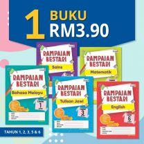 BUKU LATIHAN RAMPAIAN BESTARI 2020 (TAHUN 1) - 7 BUKU RM27