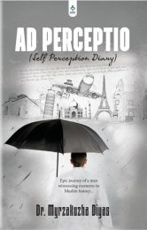 Ad Perceptio  (Self Perception Diary)