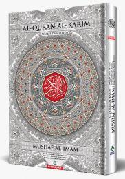 Al-Quran Mushaf Al-Imam (Waqaf Ibtida') Saiz Jumbo