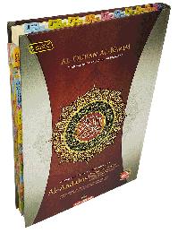Al-Quran Tagging Andalus A4