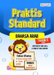 Praktis Standard : Bahasa Arab Tahun 6