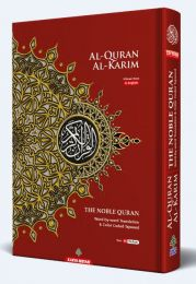 Al-Quran Al-Karim The Noble Quran B5 (English Translation) (MEDIUM) [BULK]