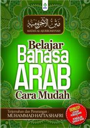 Belajar Bahasa Arab Cara Mudah