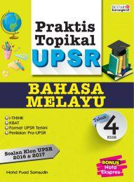 Praktis Topikal UPSR (2018) Tahun 4 - Bahasa Melayu