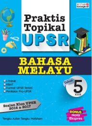 Praktis Topikal UPSR (2018) Tahun 5 - Bahasa Melayu