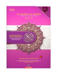 Al-Quran Terjemahan Per Kata - Riyadh Perjuzuk (Bulk)