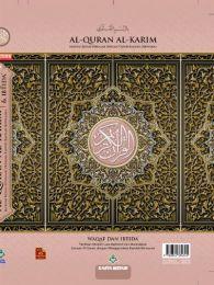 Al-Quran Al-Karim Mushaf Waqaf & Ibtida A5 [NEW] (Bulk)