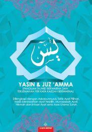 Yasin & Juz 'Amma