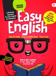 Easy English (Updated Version) (Bulk)