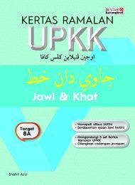 Kertas Ramalan UPKK - Jawi & Khat