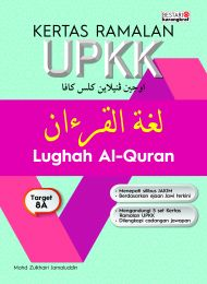 Kertas Ramalan UPKK - Lughah Al-Quran