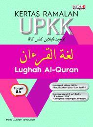 Kertas Ramalan UPKK - Lughah Al-Quran (Bulk)