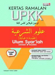 Kertas Ramalan UPKK - Ulum Syar'iah (Bulk)