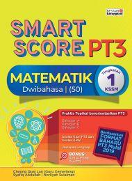 Smart Score PT3 Matematik Tingkatan 1 (2020)