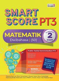 Smart Score PT3 Matematik Tingkatan 2 (2020)