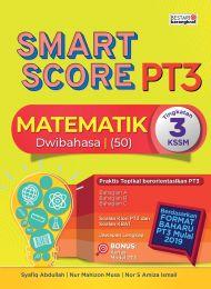 Smart Score PT3 Matematik Tingkatan 3 (2020)